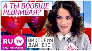 😑 Виктория Дайнеко ревнует мужа?