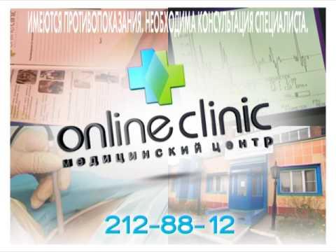 onLINE clinic potenciya