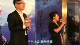 李雨儿VS石头《雨花石》男女高音组合经典之作