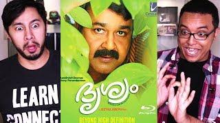 DRISHYAM | Mohanlal | Malayalam | Movie Review!