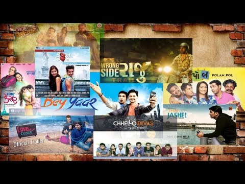 Best Gujarati song Jukebox 2017