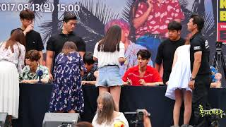[4K]170813 ?? ??(EXO) ???? ??? by holyarrow MP3