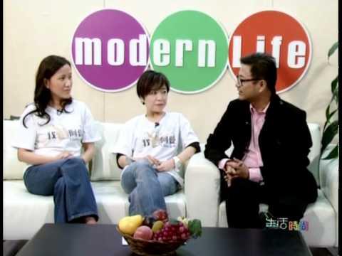 紐約四海劇社《我愛阿愛》接受華語電視「生活時尚」節目訪問