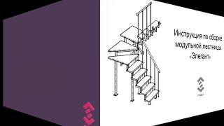 Лестница, как сделать лестницу на второй этаж своими руками? Ответ здесь.