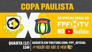 São Bernardo 1 x 1 São Caetano - Copa Paulista 2018