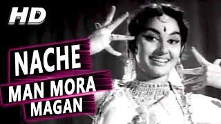 Nache Man Mora Magan | Mohammed Rafi | Meri Surat Teri Aankhen 1963 Songs | Asha Parekh, Ashok Kumar