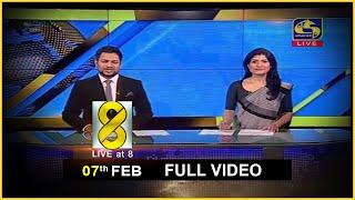 Live at 8 News – 2021.02.07 Thumbnail