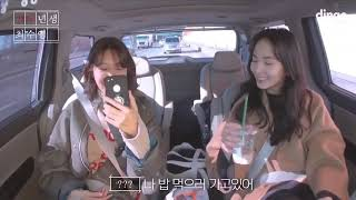 Download Video 180113 Sooyoung Video Call with Tiffany MP3 3GP MP4