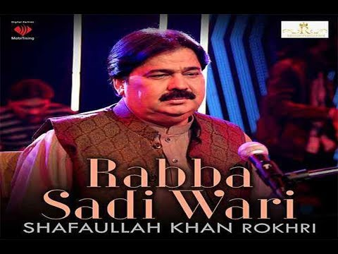 Rabba Sadi Wari New Super Hit Song Shafaullah khan Rokhri Season 2 thumbnail