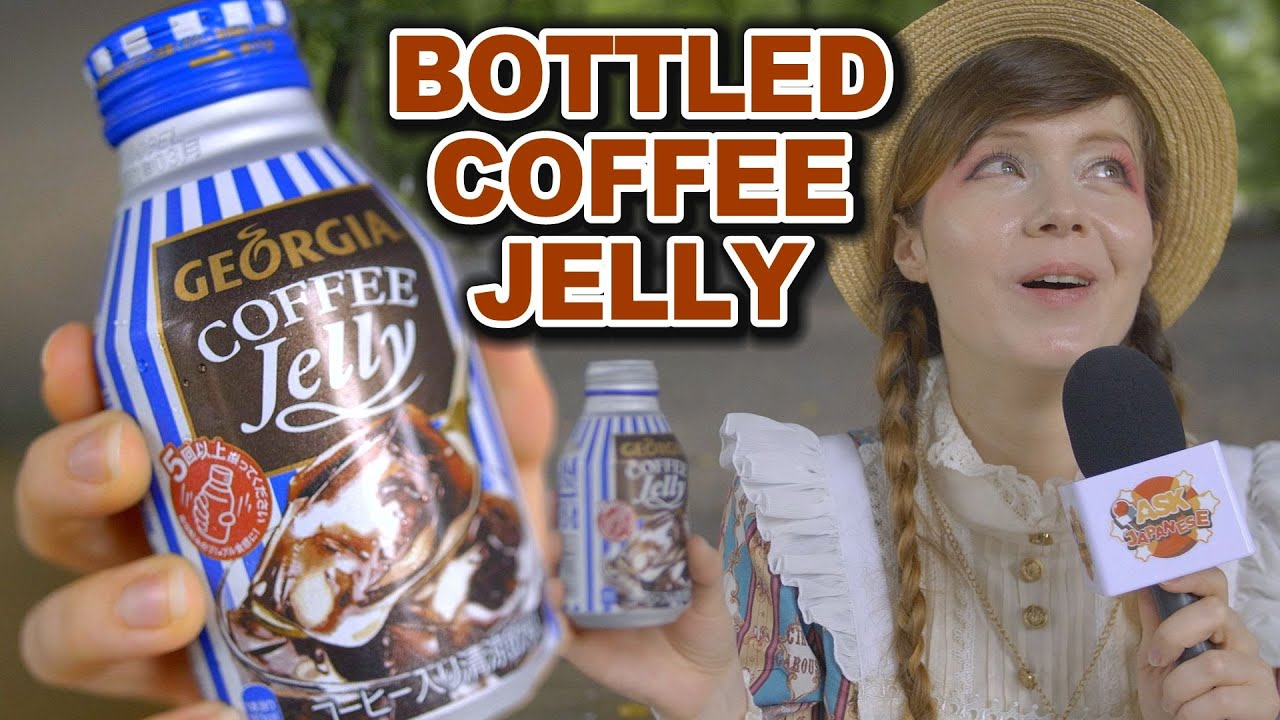 5 minute Japan Vending Machine Challenge and Try Bottled coffee jelly!
