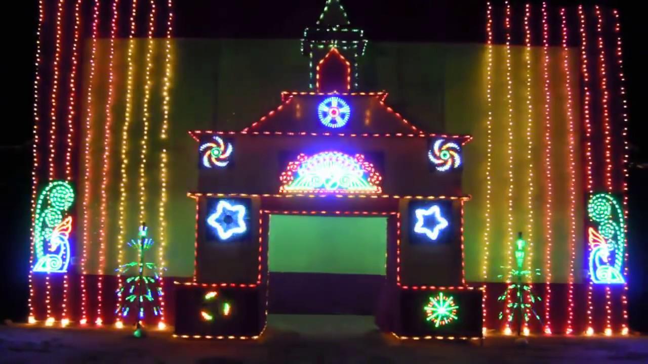 My Led Light Decoration 22 Ghatal Paschim Medinipur West Bengal India