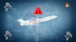 70 секунд в небе, 10 в падении: что выяснили о крушении Ту-154 за 4 дня