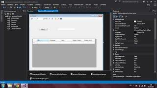 Сортування таблиці в DataGridView C#, Visual Studio 2013