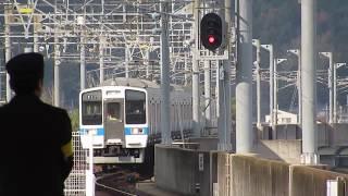 ある日の415系 築城臨行橋駅入線 (415系FM1512+415系Fo108)