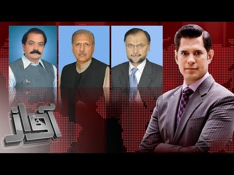 Awaz 02 Aug 2017 -   SAMAA TV 