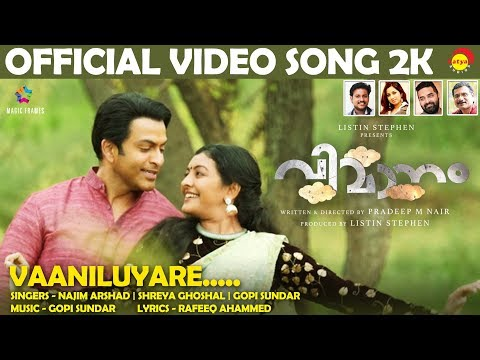 Vaaniluyare Official Video Song 2K |...
