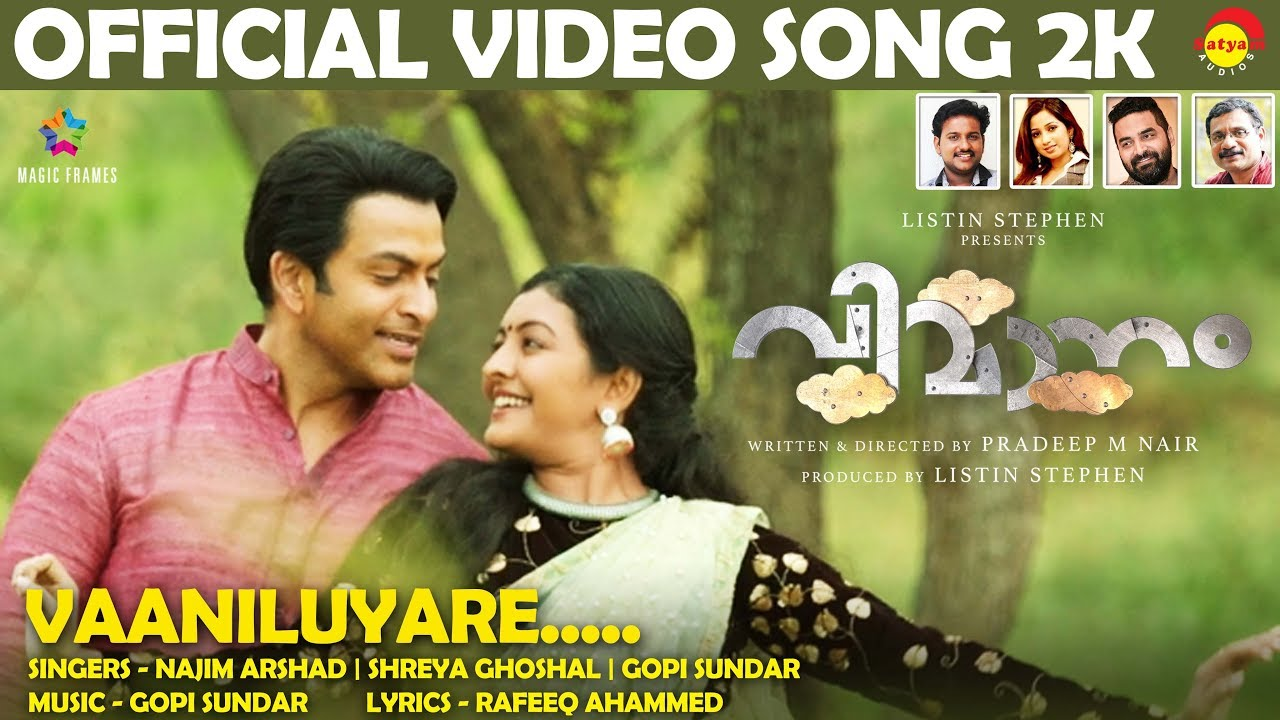 Vaaniluyare Official Video Song 2K | Vimaanam | Prithviraj | Durga Krishna | Gopi Sundar