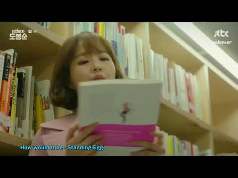 Strong Woman Do Bong Soon OST How would it be - Standing Egg Sub esp
