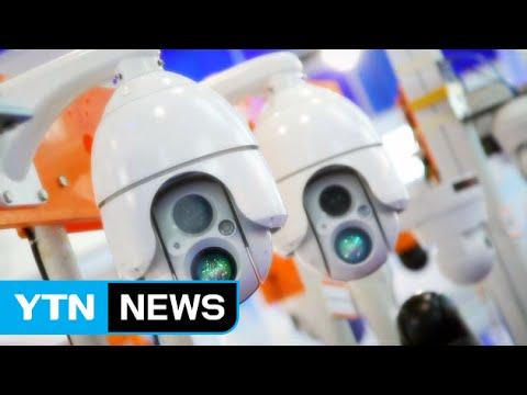 [강소기업이 힘이다] CCTV의 미래를 그리다! 아이디스 - 5회 / YTN