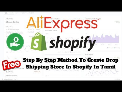Start Shopify DropShipping Step By Step Completely Free In Tamil thumbnail