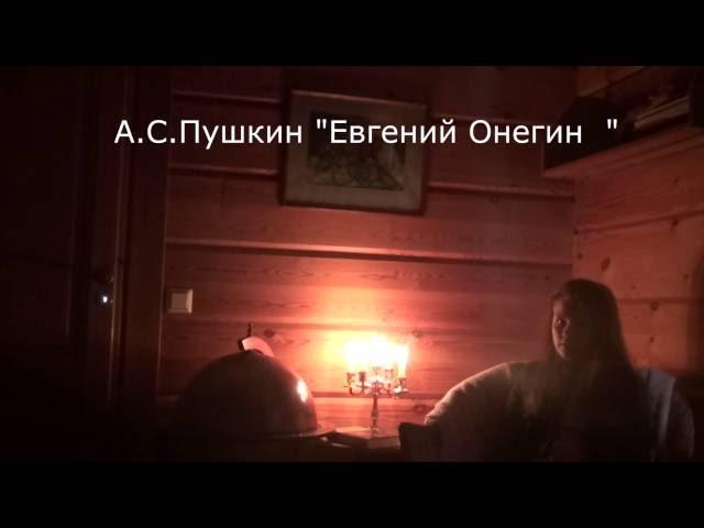 Изображение предпросмотра прочтения – СофьяАрсентьева читает произведение «Евгений Онегин» А.С.Пушкина