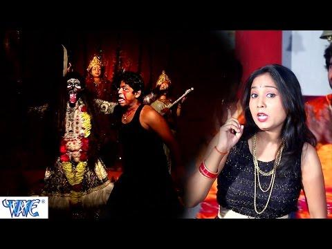 असुरन के नास करे चलली काली मईया | Bhajan Sangrah | Subha Mishra | Bhakti Sagar Song New