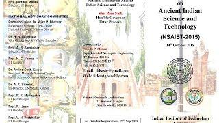Prof D.P Mishra on Ancient Indian Science and Technology (प्राचीन भारत में विज्ञान )