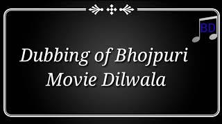 Hindi dubbed bhojpuri movie Dilwala Comedy scene