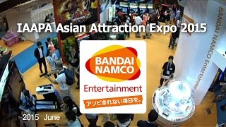 BANDAI NAMCO Entertainment Booth in IAAPA Asian Attractions Expo 2015 thumbnail