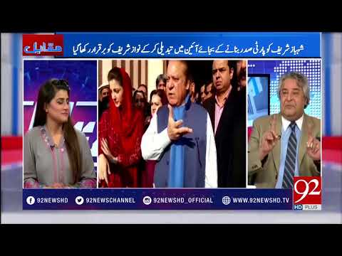 Muqabil - 21 December 2017 - 92NewsHDPlus