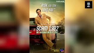 Scam 1992 Theme Soundtrack | Music by Achint