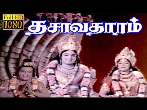 Tamil Full Movie   Dasavatharam   Gemini,K.R.Vijaya   Full HD Movie