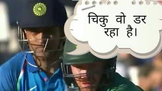 Watch M S Dhoni Real Voice Recorded In Stump Mic During India vs South Africa 5th ODI