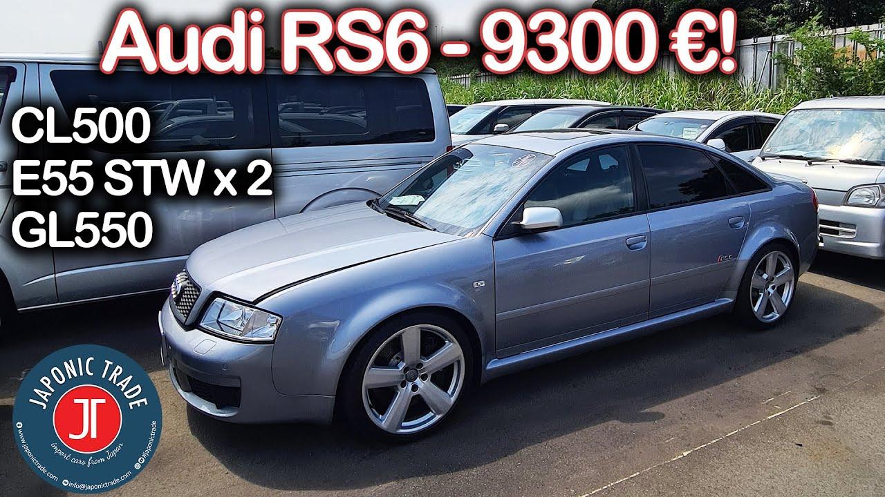 Audi RS6, Mercedes E55 AMG, GL550, CL500; Müşterilerimizin Araçları | Japonic Trade Yard
