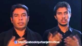 Qurban Jafri & Zeeshan Haider 2015 Noha HD