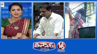 teenmaar-news-trs-mlas-raise-voice-on-developments-kidnap-attempt-in-punjab-v6-news
