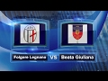 Seconda Categoria - Folgore Legnano vs Beata Giuliana