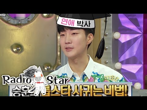 Lee Seung Hoon Has The Special Method to Date a Top Celebrit