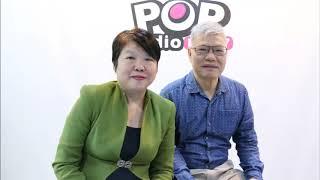 2018 10 18《POP搶先爆》黃光芹 專訪 臺大教授 林火旺