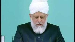 Friday Sermon : 21st August 2009 - Part 3 (Urdu)