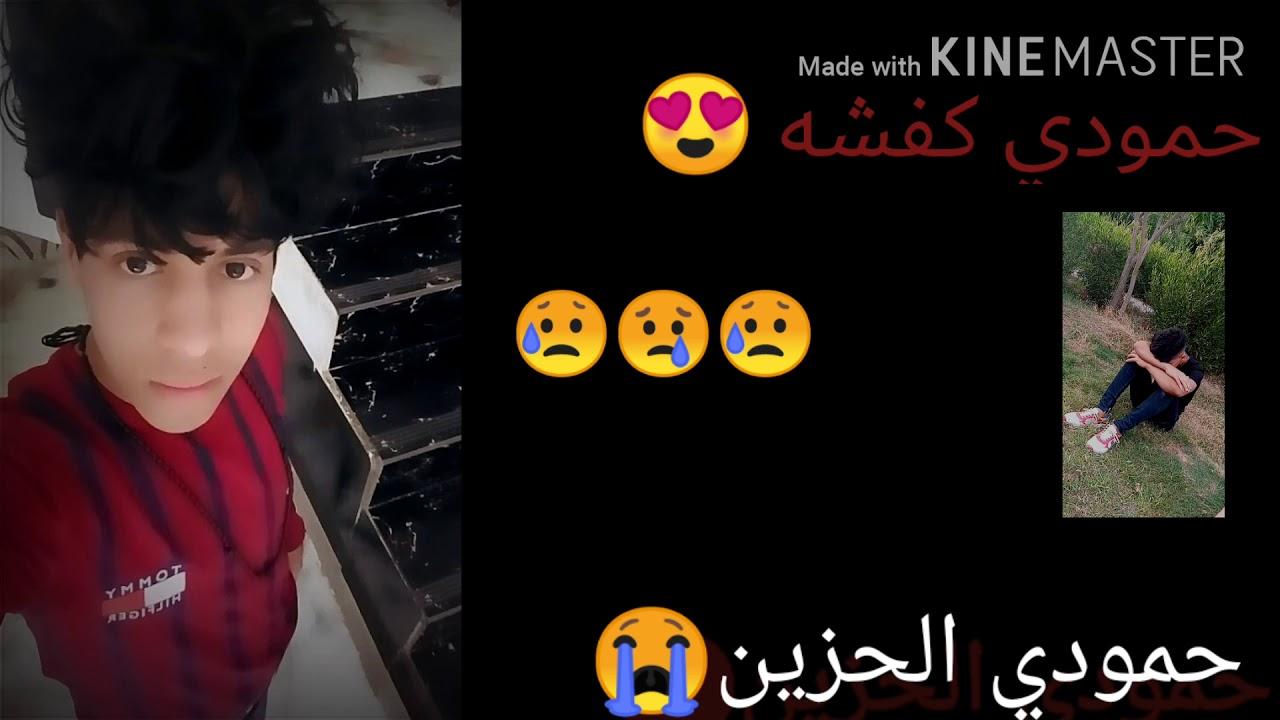 موال حزين - YouTube