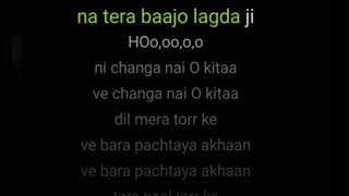 mein tenu samjhavan ki ll karaoke with lyrics ll full song