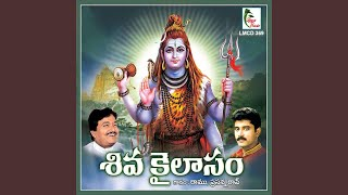 free mp3 songs download - sivakailasam mp3 - Free youtube