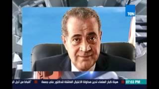 حوار خاص .. السيرة الذاتية لـ د.علي مصليحي رئيس لجنة الشئون الإقتصادية بمجلس النواب