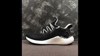 new product e6cf5 2433c How To Recognize Original Adidas Shoes