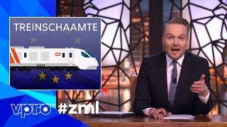 Lubach pleit voor treinbonus: Treinschaamte is het nieuwe vliegschaamte