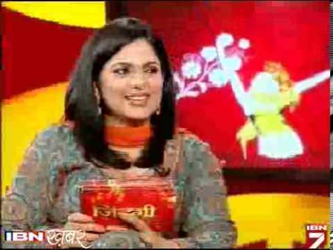 Zindagi Live-4: Dalit Ka Dansh Sahakar Aise Banai Samaj Mein Apni Pehchan