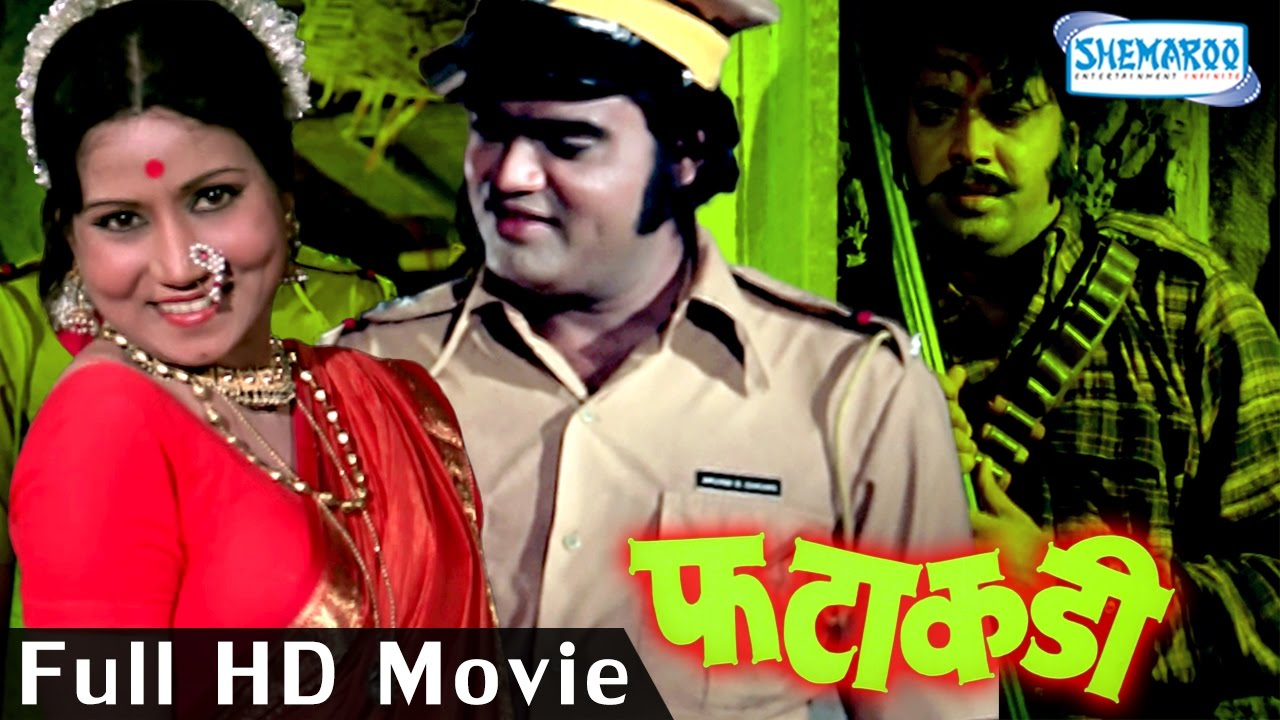 Full marathi movie kasoor free download   dislatirli.