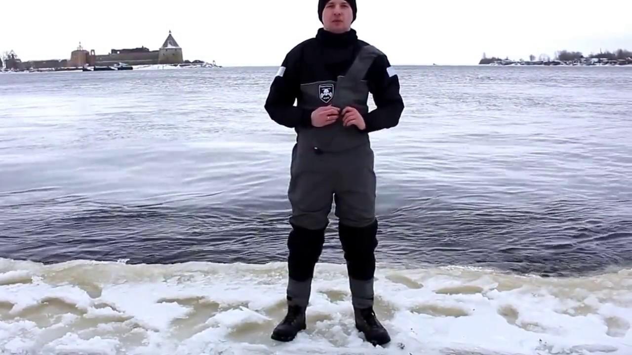 Рыбацкие полукомбинезоны оптом и в розницу, доставка по всей россии. Забродные комбинезоны, вейдерсы и многое другое в ассортименте.