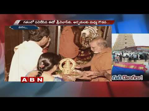 CM KCR gifted silk saree goes missing in Kaleshwaram temple   Investigation speeds up   Red Alert